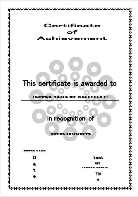 achievement certificate template 03