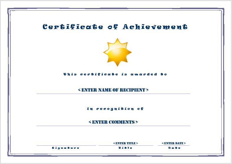 achievement certificate template 04